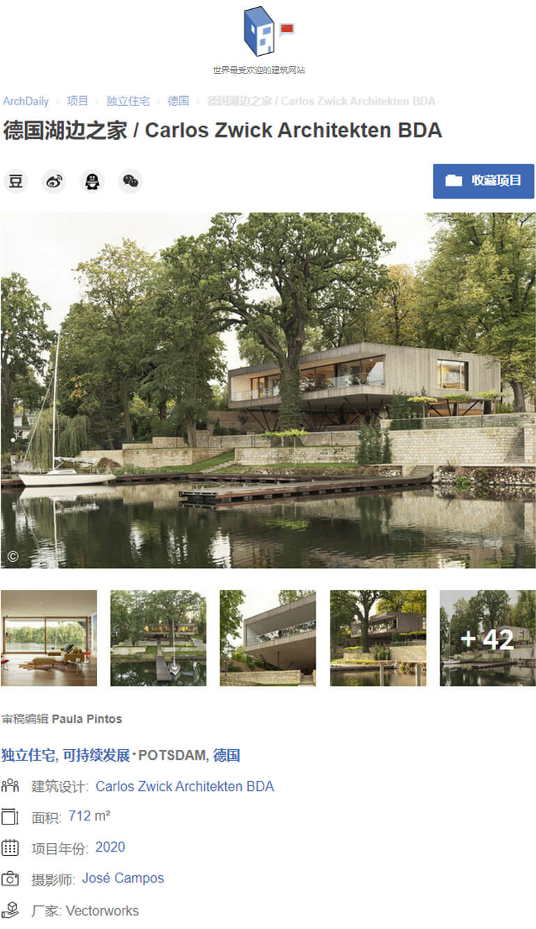 Haus am See in ArchDaily China